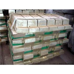 Lead Antimony Alloy Chinese Supplier Of