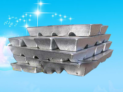 Lead Ingot Chinese Supplier Of 99 9