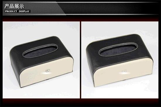 Leather Automotive Tissue Box With Car Brand Logo