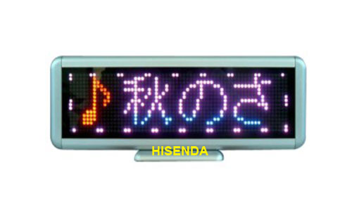 Led Billboard Car Message Sign Red Pink Blue 16 64 Pixel Usb Recharger Program Display 310 110 15mm