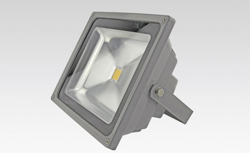 Led Flood Light Lamp Lamping Products