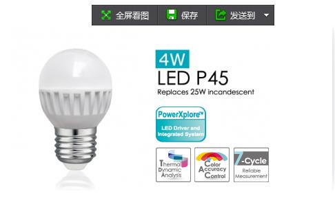 Led P45 Light Factory Wal Mart Vendor Powerxploretm Technology