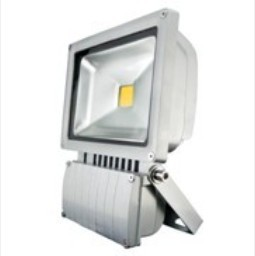 Ledartist 70w Led Flood Light