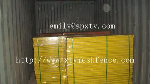 Lemon Yellow Steel Grating