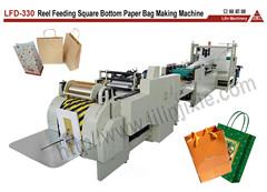 Lfd 330 Square Bottom Paper Bag Making Machine
