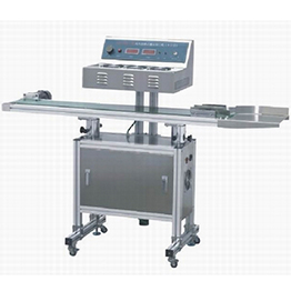 Lgyf 2000bx Air Cooling Induction Sealing Machine