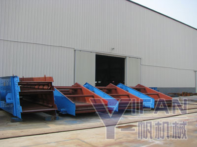 Linear Vibrating Screen For Sale