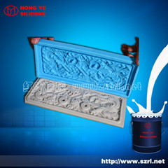 Liquid Rtv Silicone Rubber For Gypsum Mold