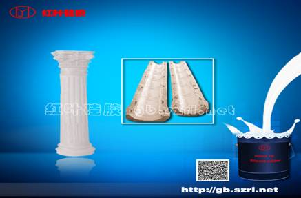 Liquid Silicone Rubber For Gypsum Molds From China