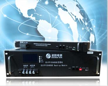 Lithium Battery Telecom