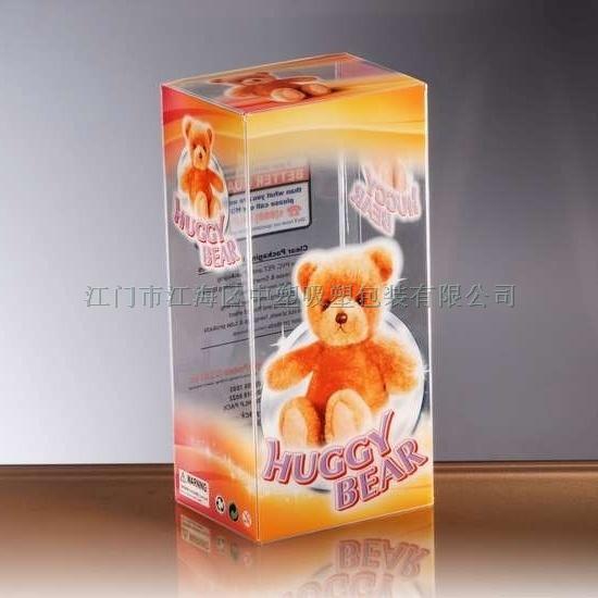 Lovely Bear Tuck Top Gift Box