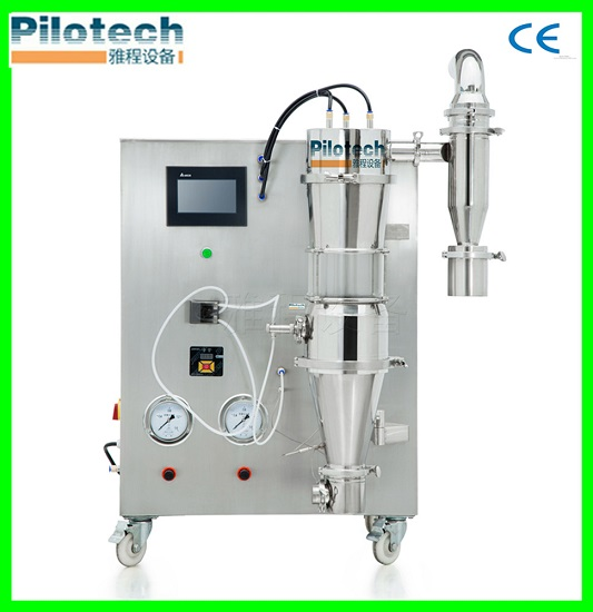 Low Power Consumption Lab Spray Granulator Machine
