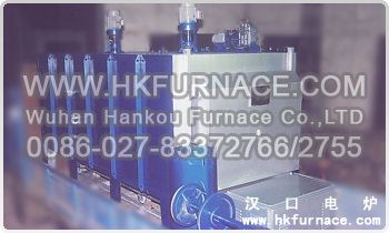 Low Temperature Bogie Hearth Electric Furnace