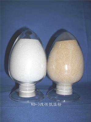 Low Temperature Powder Magnesium Oxide