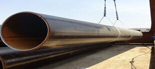 Lsaw Steel Pipe From Hsco
