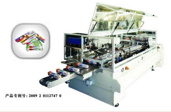 Lx 100 High Speed Plastic Wraps Boxing Machine