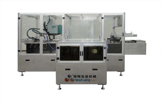 Lx 160 High Speed Box Packaging Machine