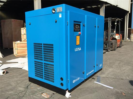 Made In China Screw Air Compressor For Sale Stationary Portable Mobile