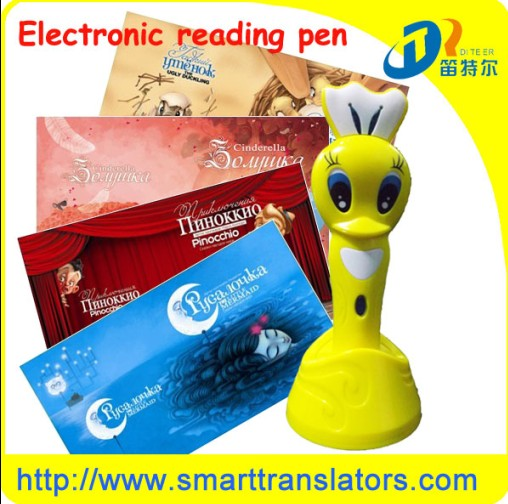 Magic Pen With 6 Books Dc003 For Kids Interactive Learning