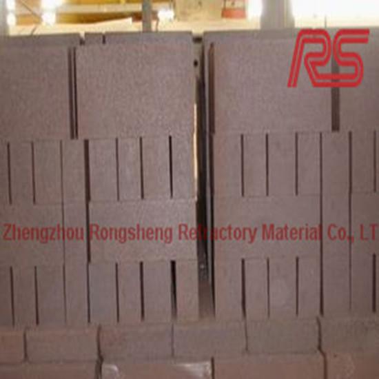 Magnesia Chromite Brick
