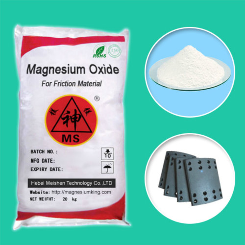 Magnesium Oxide For Friction Materials Meishen