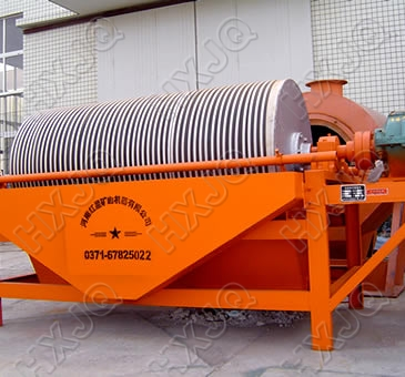 Magnetic Separator With Reasonable Price