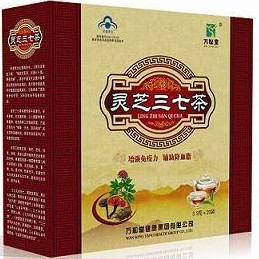 Manufacture Of Various Herbal Teas Distributor Or Agent Welcomed