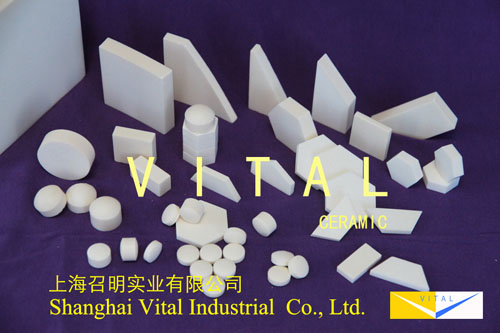 Manufacturer Of Alumina Ceramic