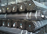 Manufacturer Of Galvanized Welded Steel Pipe For Conveying Low Pressure Fluid