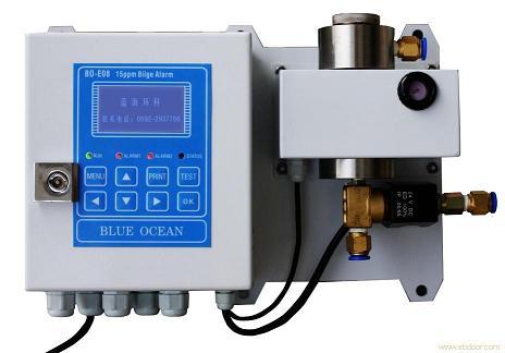 Marine Bilge Alarm Device