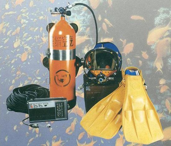 Marine Diving Apparatus