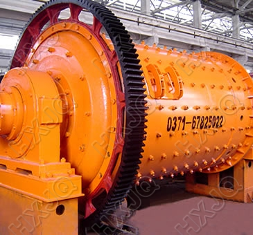 Mbs Type Rod Mill With Low Energy Consumption