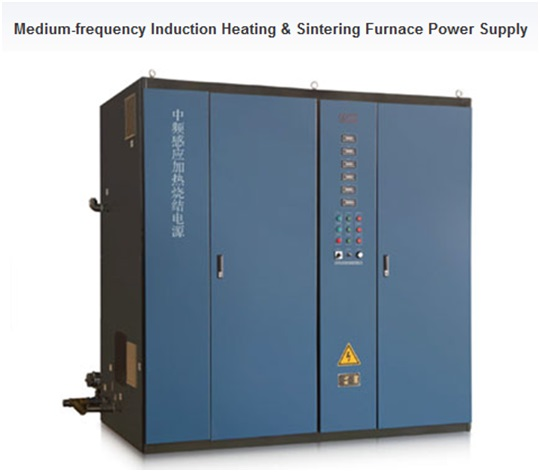 Medium Frequency Induction Heating Sintering Furnace Power Supply