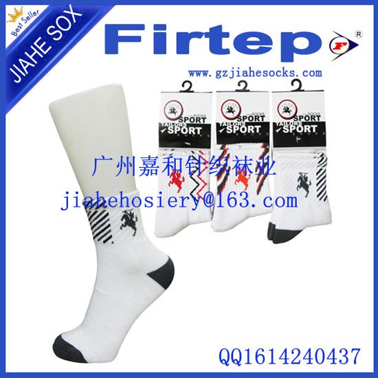 Men Fashionable Sports Socks Jacquard Logo