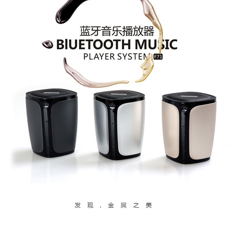 Metal Bluetooth Speaker With Super Quality F71