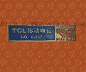 Metal Customized Designs Work Number Card Promotion Gifts