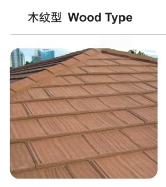 Metal Roof Tile Wood