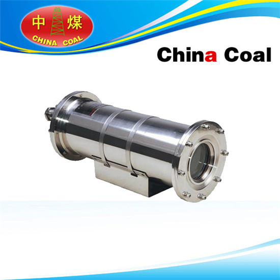 Mine Explosion Proof Video Camera