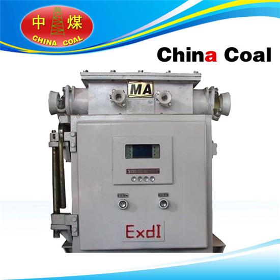 Mine Explosion Proof Watt Hour Meter Box