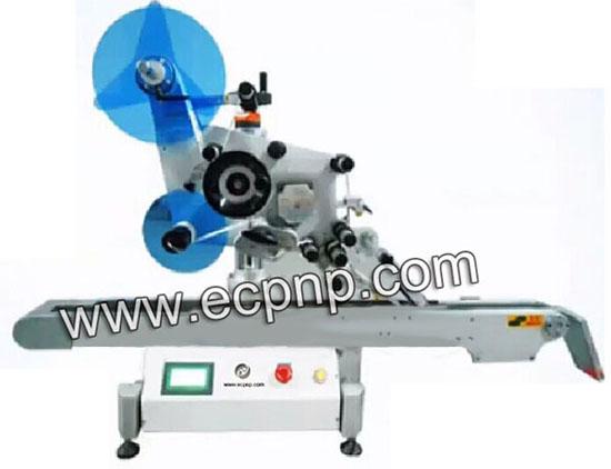 Mini Automatic Top Labeling Machine
