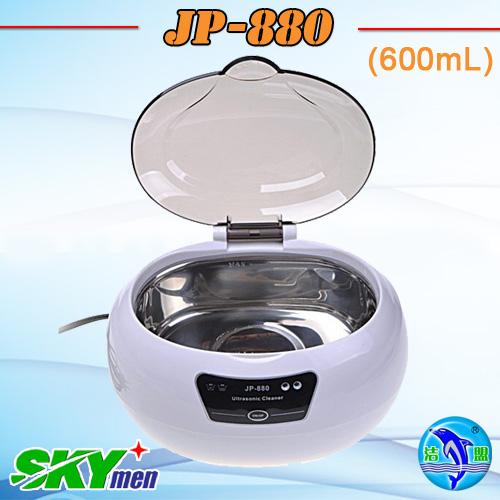 Mini Jewelry Household Ultrasonic Cleaner
