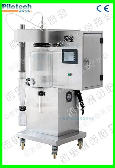 Mini Scale Gypsum Spray Dryer