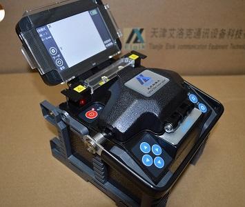 Mini Type Fusion Splicing Machine Alk 8a
