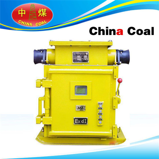 Mining Explosion Proof Vacuum Feeder Switch