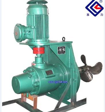 Mixer Asphalt Mixers Tank Power Plant Desulfurization Stirrer