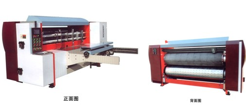 Mjmq 1 Automatic Rotatory Die Cutting Machine Sun Feeder