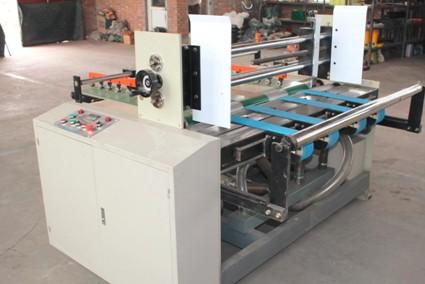 Mjsz 1 Automatic Paperboard Feeding Machine