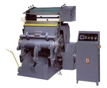 Mjtj 1 930 1040 1100 1200 Hot Stamping And Cutting Machine Ce