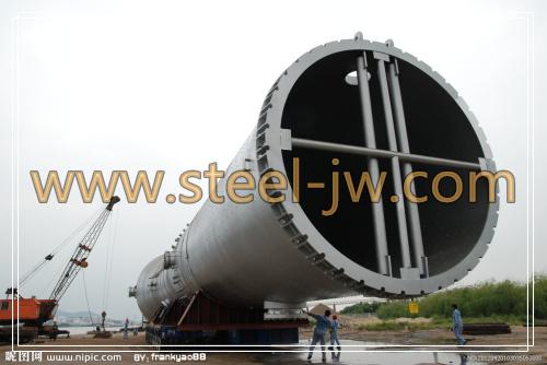 Mn V Ni Alloy Steel Plates For Pressure Vessels Asme Sa 225 225m Gr C