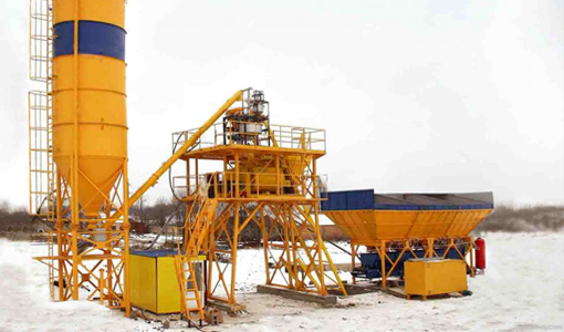 Mobile Concrete Batching Plant Yhzs70